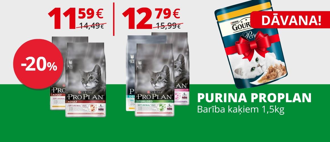 PURINA ProPlan 1.5kg barība kaķiem