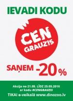 CENGRAUZIS no 21.05. līdz 25.05. -20% ar kodu