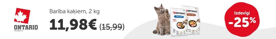 ANIMONDA CARNY kaķu konservi 200g