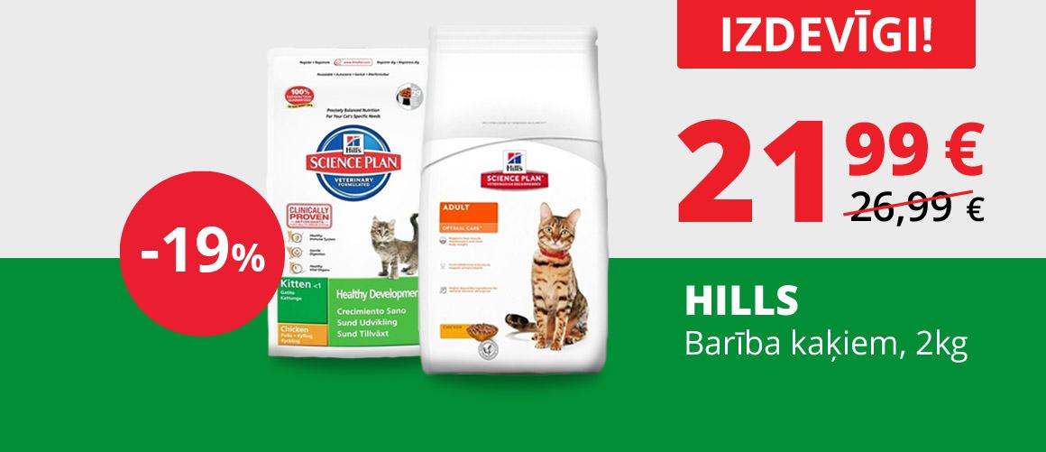 HILL'S - Barība kaķiem, 2kg